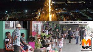 เกาะติดการเดินทางกลับกรุง : ประชาชนมุ่งหน้า กทม. รถยนต์หนาแน่นทุกช่องทาง