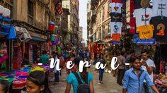 5 เรื่องที่ทุกคนมักเข้าใจผิด เกี่ยวกับการไปเที่ยวเนปาล