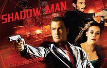 Shadow Man เงามัจจุราชมหาบรรลัย