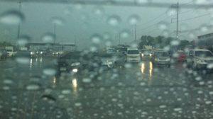 ไทยตอนบนอากาศเย็น มีหมอกตอนเช้า – กทม.ฝนเล็กน้อย