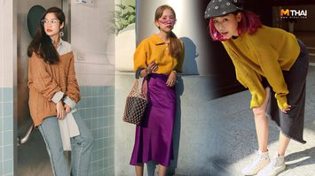 How To แมทช์ เสื้อผ้าสีเหลือง ใส่กับอะไร จับคู่กับสีไหน ถึงจะดูดี?