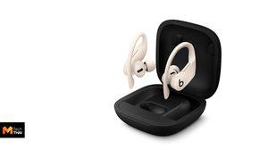 เปิดตัวหูฟังไร้สาย Beats Powerbeats Pro ใช้ชิป Apple H1 รองรับ Hey Siri