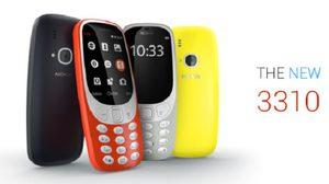 ต่างประเทศ: Nokia คนเก่งผู้ไม่มีวันพ่าย