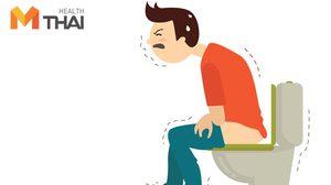 ท้องเสีย ห้ามกินยาหยุดถ่าย เพราะอาจทำให้ อาการรุนแรงขึ้น