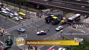มีเงินก็ซื้อไม่ได้ ! สิงคโปร์ผุดนโยบายจำกัดจำนวนรถยนต์