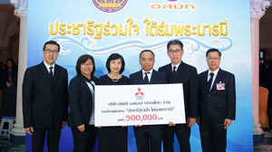 """มิตซูบิชิ มอเตอร์ส ประเทศไทย มอบเงินสนับสนุน โครงการ """"ประชารัฐร่วมใจ ใต้ร่มพระบารมี"""" เพื่อช่วยเหลือผู้ประสบภัยน้ำท่วม"""