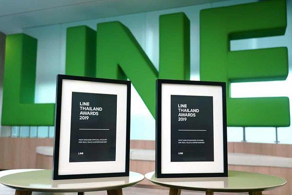 AIS คว้า 2 รางวัล 'ที่สุด' ในกลุ่มเทคโนโลยี การสื่อสาร และบันเทิง จาก LINE Thailand Awards 2019