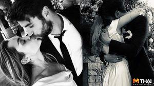 เปิดไทม์ไลน์รักเจ้าสาวป้ายแดง ไมลี่ย์ – เลียม เฮมส์เวิร์ธ สู่วันวิวาห์หวานแสนอบอุ่น
