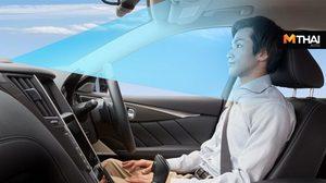 Nissan แนะนำระบบขับขี่กึ่งอัตโนมัติ ProPilot 2.0 เตรียมติดตั้งใน Skyline รุ่นใหม่