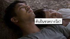 ออสการ์เผยชอร์ตลิสต์หนังภาษาต่างประเทศยอดเยี่ยม ไร้เงา 'มะลิลา' จากไทย