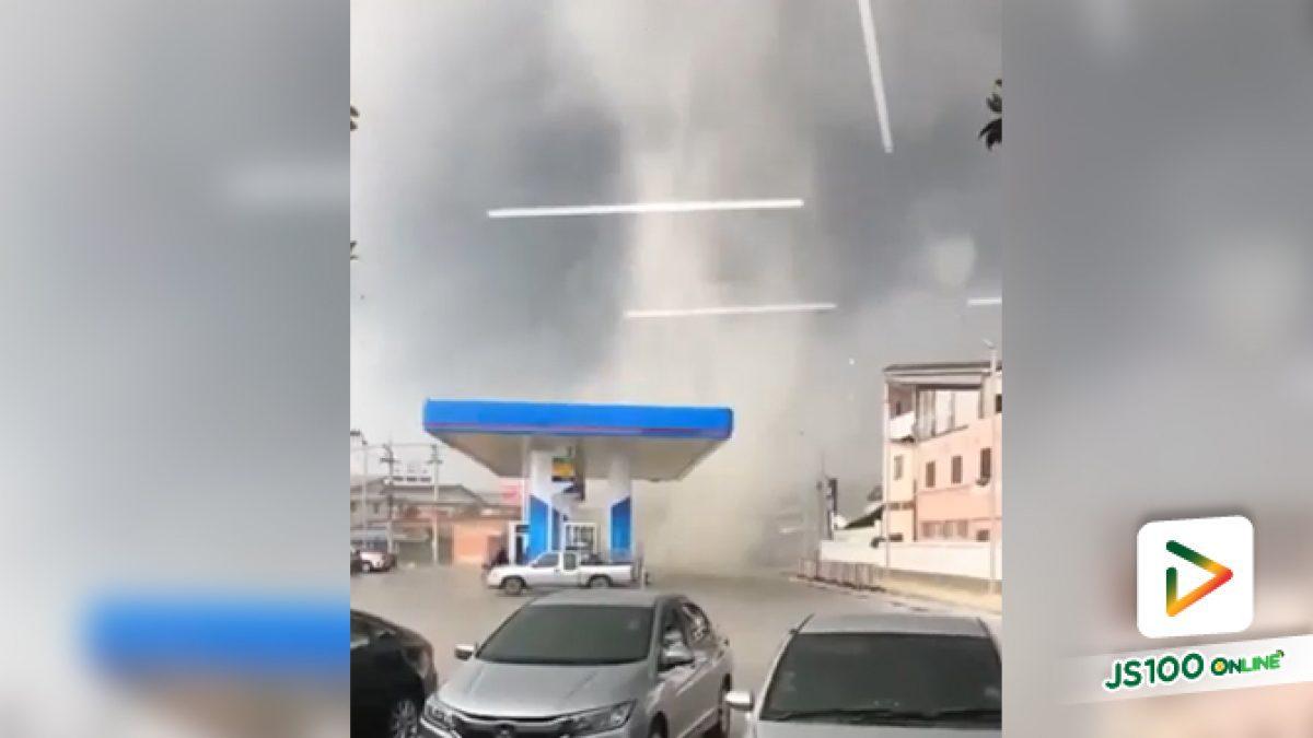 น่ากลัวมาก !! ลมงวงช้างก่อนฝนตกหนักในปั๊มปตท.จ.สมุทรปราการ (05/10/2019)