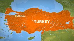 เหตุระเบิดฆ่าตัวตาย โจมตีมัสยิดในตุรกี
