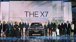 ไม่เหมือนใคร BMW จับคู่ 3 ยนตกรรมใหม่กับ 3 ศิลปิน ใน งานมอเตอร์โชว์ 2019