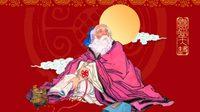 ตำนานความรักด้ายแดง ของชาวจีน
