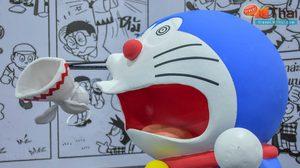 พาเที่ยว โดราเอมอน คอมมิค เวิลด์ (Doraemon Comic World)