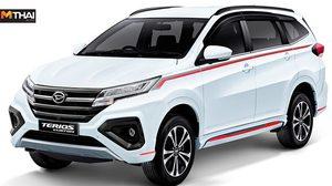 Daihatsu Terios Custom 2018 ใหม่ บุกเข้าตลาดอินโดนีเซีย ราคาเริ่มต้น 5.53 แสนบาท