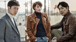 ไม่ควรพลาด! ซีรีส์ Signal สัญญาณลับ ล่าข้ามเวลา หนึ่งในซีรีส์สืบสวนที่ดีที่สุดของเกาหลีใต้