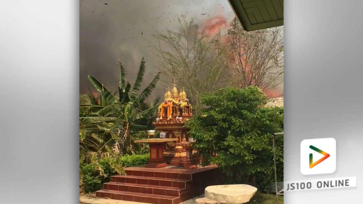 เมื่อข้างบ้านเผาอ้อย!!! (17-02-61)