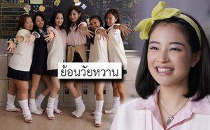 ฮิโรเสะ ซึสึ นำทีม 5 สาวญี่ปุ่นสุดน่ารัก เตรียมขโมยหัวใจหนุ่มๆ ในหนังฟีลกู้ด Sunny