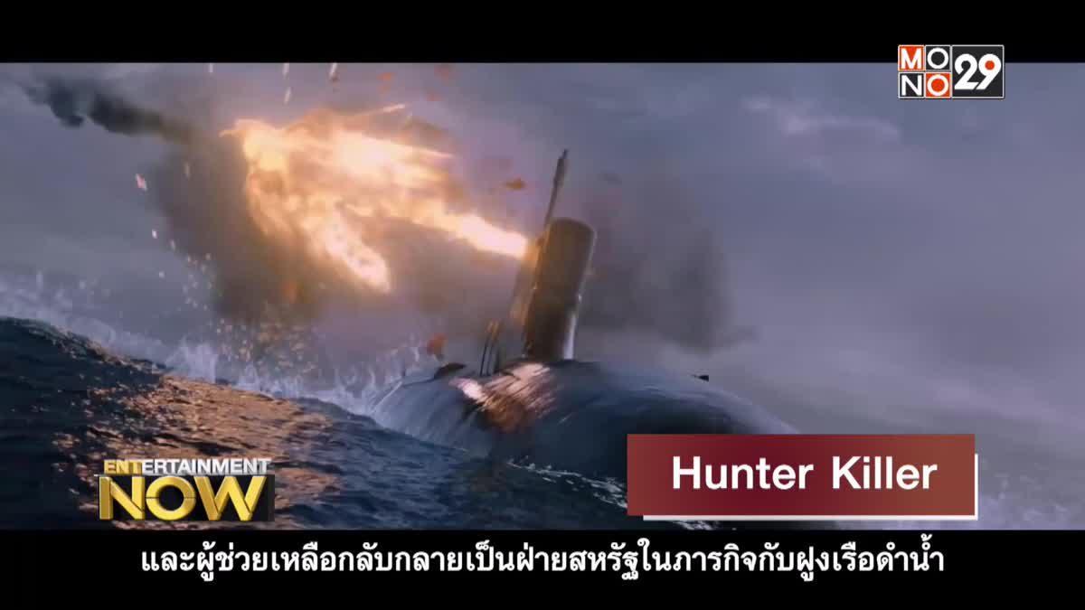 Movie Review : Hunter Killer