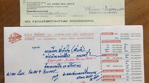 'จิมมี่ ชวาลา' เตรียมมอบเงิน 16 ล้าน ให้ 'พี่ตูน' ที่ วัดพระมหาธาตุ