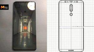 หลุดภาพเครื่อง Huawei Mate 20 Pro มาพร้อมจอไร้รอยบาก และกล้องหลัง 42 ล้านพิกเซล