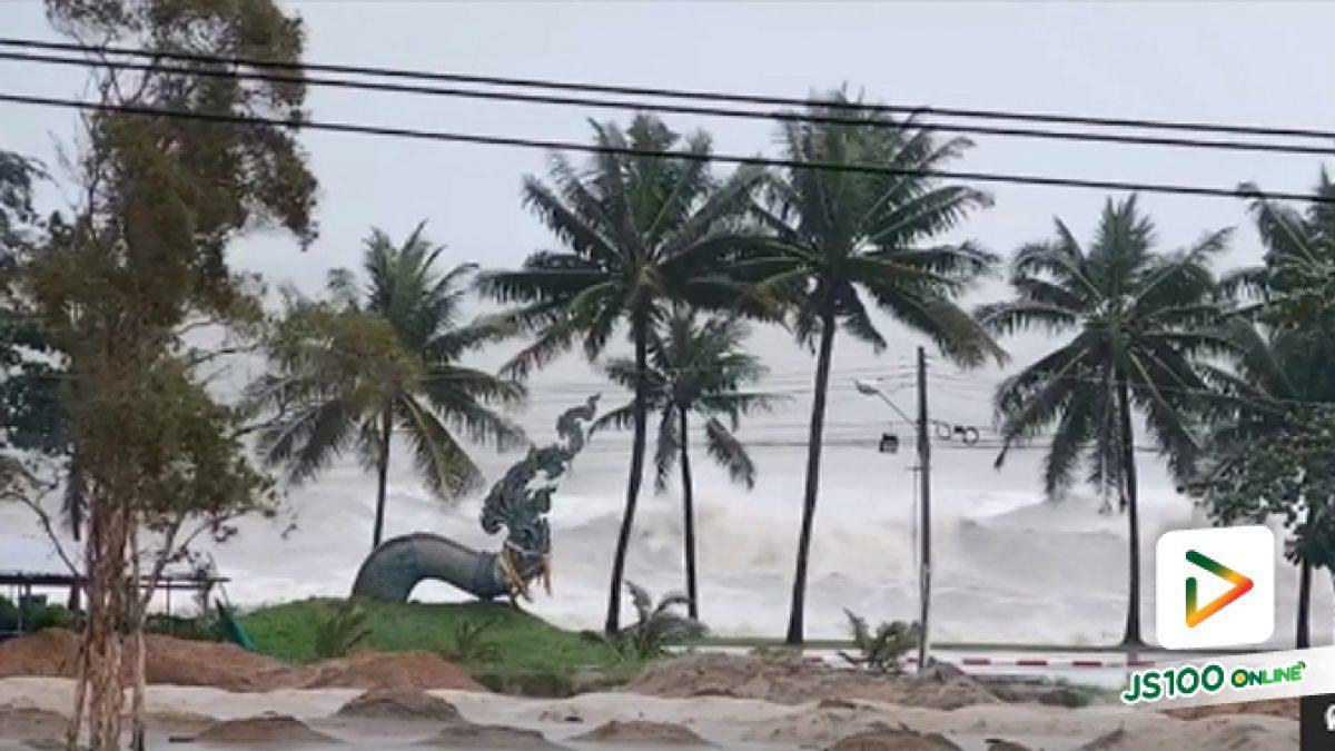 คลิปคลื่นทะเลแรงที่ หาดชลาทัศ จ.สงขลา (04-01-62)