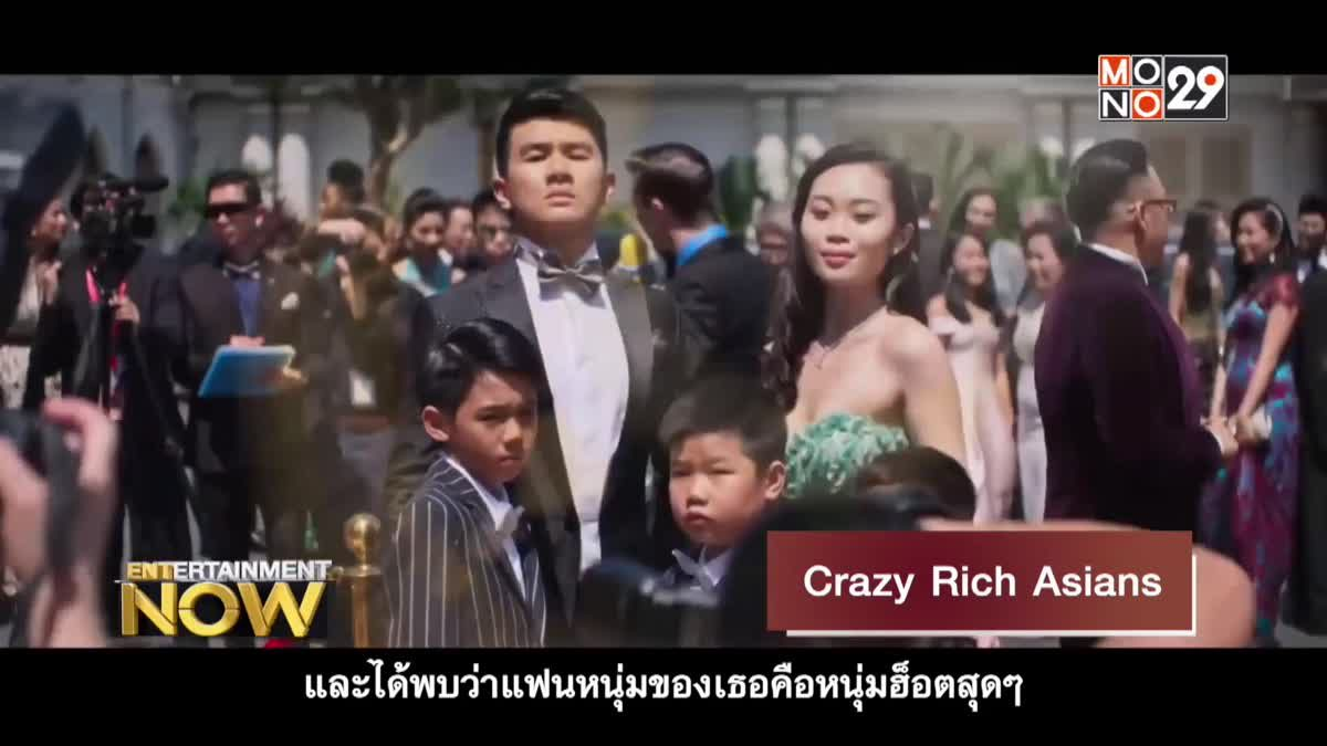Movie Review : Crazy Rich Asians