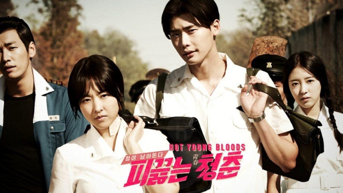 Hot young bloods [ วัยรักเลือดเดือด ]