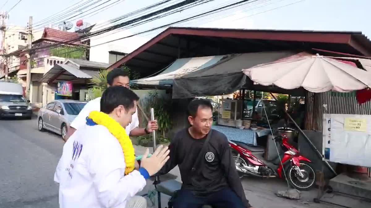 ชัชชาติ ขี่ซาเล้งโชว์ ขณะนำทีมเพื่อไทยลงพื้นที่หาเสียง บางซื่อ-ดุสิต