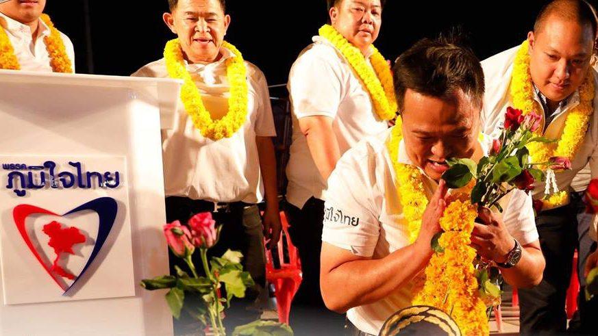 ส่องนโยบาย 'พรรคภูมิใจไทย' ที่มีดีมากกว่า กัญชาเสรี